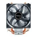 Antec A40 Pro CPU Kühler