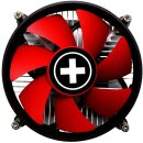Xilence I250PWM, CPU-Kühler schwarz/rot