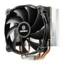 Enermax ETS-F40 Silent Edition, Intel und AMD Sockel