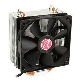 Raijintek Themis Black CPU Kühler AMD Intel Sockel